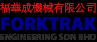 Forktrak Engineering Sdn Bhd